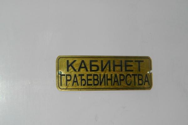 dscn8075E6E01ECF-4F58-FFBA-4C26-184146808710.jpg