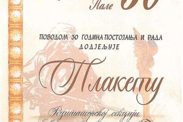 plakat-16EBC9980-12DB-A630-8356-F1522A110E0F.jpg